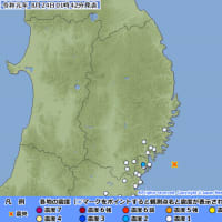 【気象庁】 8月24日03:05分、宮城県沖で最大震度3!!!