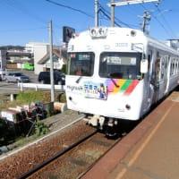 07/16: 駅名標ラリー 大糸線ツアー2018#08: 西松本, 渚, 信濃荒井, 大庭 UP