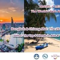 バンコクがワケーション都市で世界一位って本当?