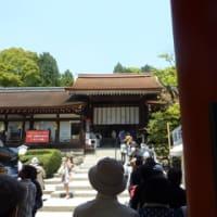 京都支配者の里を訪ね・・・