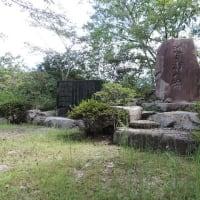 渡之瀬の碑