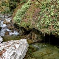 玉垂の滝(神庭の滝)【岡山県真庭市】