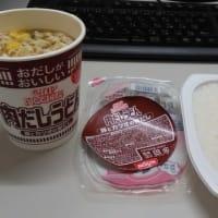 本日の昼食・・・買い置きのカップヌードル『肉だしうどん』