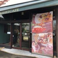 「KIHEI CAFE 宮崎店」でランチ