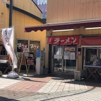 麺処石岡喜一郎商店 中華そば