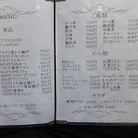 栄食堂 チャーシューメン@上田市