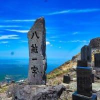 姥沢~月山山頂 2020.05.31