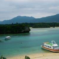 沖縄旅日誌3