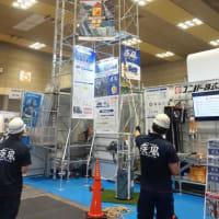 メンテナンス・レジリエンスOSAKA2020 建設資材展へ出展しました。