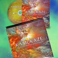 New album『KAMUKAZE』化学反応の奇跡!