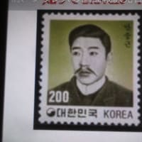 朝鮮半島維新会が大阪維新の源(みなもと。もともと。)らしい。【日韓併合からです。=日韓併合は彼らの誘導なんだろな?】