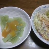 「 サラダ記念日 」
