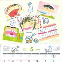 旭川歯科医師会2021カレンダー(5月)