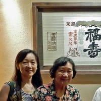 神戸 酒心館で夕食