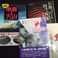 韓国、感染の危機レベルを最高に 死者5人、感染6百人超