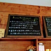 沖縄の味全開のジェラート!・・・島ジェラート&カフェイゾラ(トリイステーション)