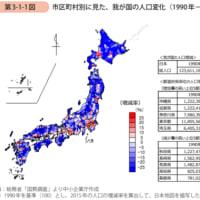 都道府県人口増加率1位は「沖縄県」、では2位は??