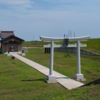 藤塚展望台(避難の丘)