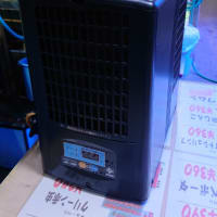 中古 ゼンスイ クーラー ZC-100