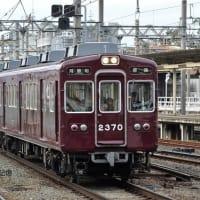 阪急 桂(2015.3.8) 2315F 普通 河原町行き