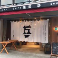 本田商店の新社長・龍さんが! @ よろずや熊澤(神戸 三宮)