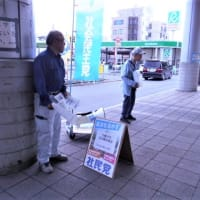 熊谷駅で台風災害救援募金活動
