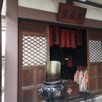 街歩き 第89回 『御朱印巡り 「成田山深川不動堂」』