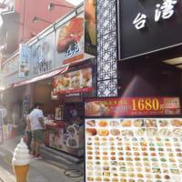 以前大きな老舗(華勝楼)がはいっていた区画(大通り)はいまだに仮店舗風、その一角にやっぱりタピオカ?