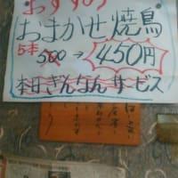 日本中が 戦っているとき ・・・・!!!       № 7,257