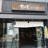 旅行記 第35回 『満喫・楽天生命パーク宮城 三連戦三連勝』 (その1)