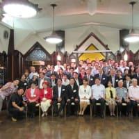 「第17回関東沖縄IT協議会総会」