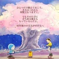 """お豆腐脳みそヾ(๑╹◡╹)ノ"""""""