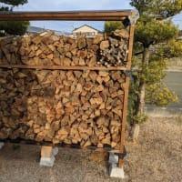 薪を購入しました。