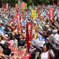 【東部労組執行委員会声明】東部労組は断固としてメーデーを闘う
