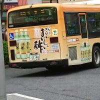 2019-05-01撮影分【バス】