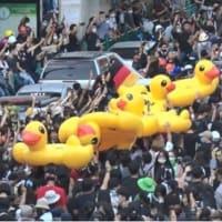 タイ  当局対応・デモ隊、双方がエスカレート傾向 首相は不敬罪適用も示唆 注目される25日デモ