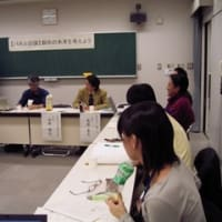 地域デザインスクール(後期)第七、八回講座、開催しました。
