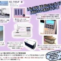 5月29日(金)ブログを見ていてくれてありがとうございます!