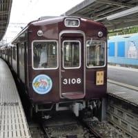 阪急 箕面(2010.5.8) 3158F 普通 石橋行き みのお川床HM