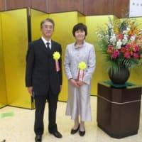 令和元年度大日本農会農事功績者表彰「緑白綬有功章」受章
