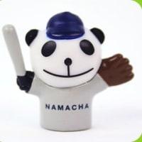 生茶パンダ
