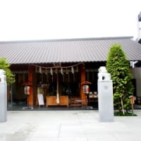 Le café oursblanc 314  福島県と綾瀬さんと相葉さん