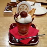 京都で和の芋栗パフェ