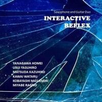 『Interactive Reflex』