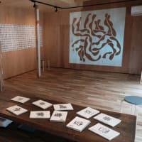 網走市藻琴に新スペース「マ・シマシマ」開設。第1弾は主宰・佐々木恒雄さんの個展 寒い連休(8)