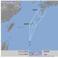 G20前夜、厳戒体制の大阪に台風が直撃?!