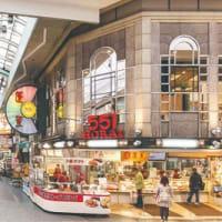 ジジイの新年会 551本店