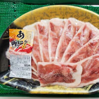 鍋用あい鴨もも肉スライスパック