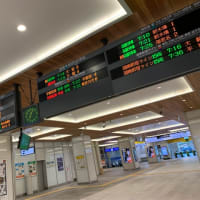 まさかJR新宿駅から東武日光駅行きの特別列車が幻の6番線ホームから出てますが、それに乗ってカミさんと日光へGO‼️