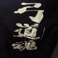26回目:不思議なTシャツ物語です。日本からマレーシアへ。・・面白、懐かし、写真集。独断と偏見で。